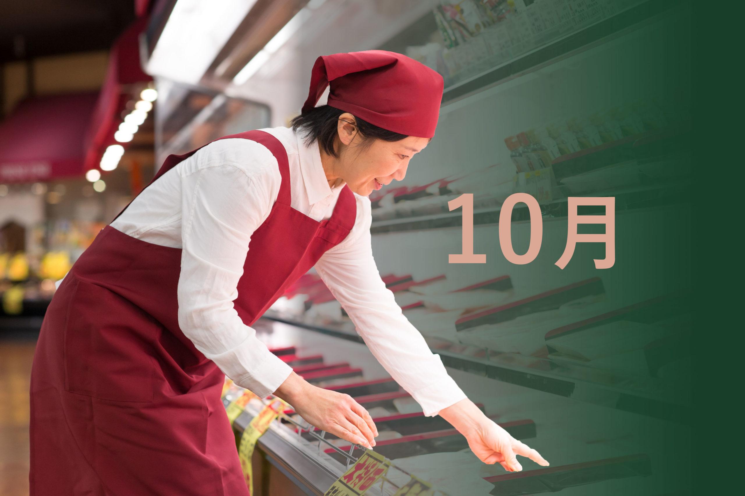 【主婦求人の平均時給 2020年10月】パート・アルバイト:『1,113円』、派遣:『1,296円』