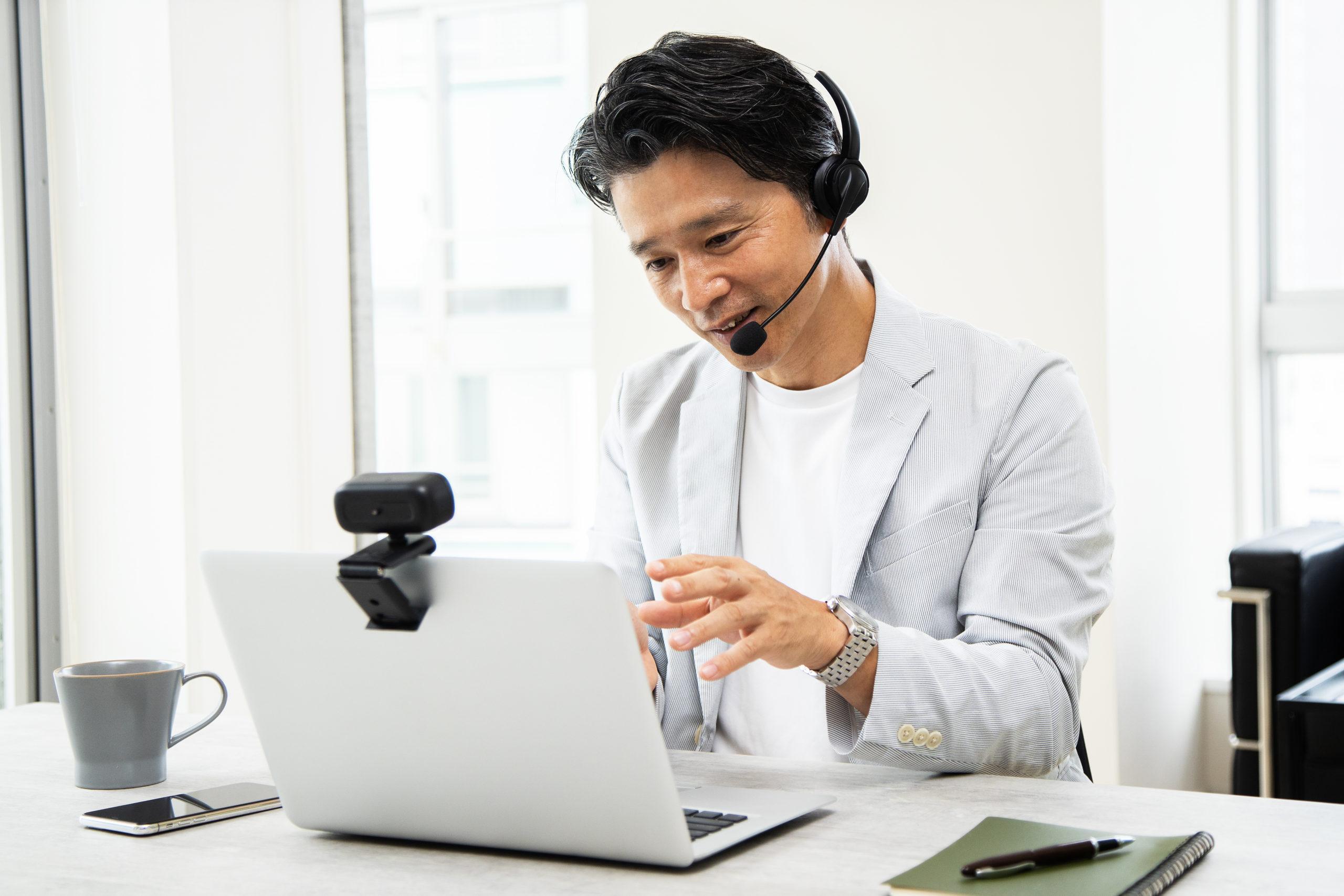 Web通話でコミュニケーションをとるコツ